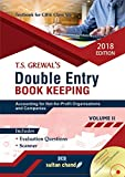 #9: T.S. Grewal's Double Entry Book Keeping  - CBSE XII (Vol. 2: Accounting for Not-for-Profit Organisations and Companies): Textbook for CBSE Class XII
