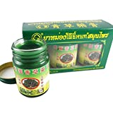 PHOYOK Thai Grün Herbal