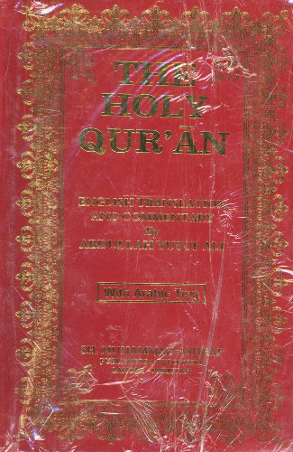 The Holy Qur'an: English Translation And Commentary