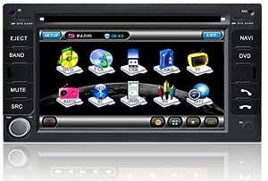 Station Multimédia Mobile Autoradio HD GPS DIVX DVD TNT MP3 USB SD RDS Bluetooth IPOD PIP disque dur 2 Go avec CAN BUS pour Peugeot 207 et 307