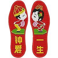 Chinesische Art Marry Hand-Gestickte Einlegesohlen Schweißabsorbierende Einlegesohlen, F2 preisvergleich bei billige-tabletten.eu
