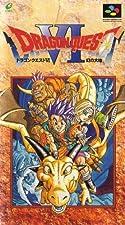 Dragon quest VI - Super Famicom - JAP