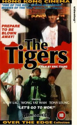 the-tigers-vhs