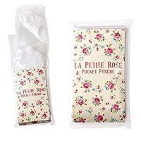 Emergency Rain Poncho - La Petite Rose