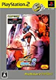 Capcom vs SNK 2: Millionaire Fighting 2001 (PlayStation2 the Best Reprint)[Import Japonais]