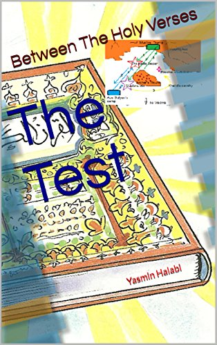 The Test (Between the Holy Verses Book 25) (English Edition)