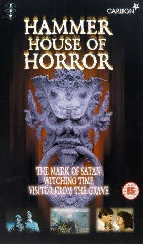 Preisvergleich Produktbild Hammer House Of Horror - Vol. 2 [VHS] [UK Import]