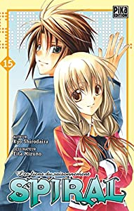 Spiral Edition simple Tome 15