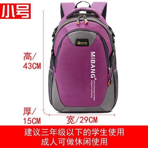 c5d2d0660f El Coreano Edition all-backpacks, ocio viajes, sus Mochilas escolares,  Small Deep