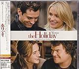 Holiday - Soundtrack