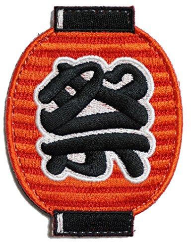 [Japan Import] 100% Stickerei verclo Patches Matsuri Japan Festival tyouchin A0239 - Militärische Bdu Shirt