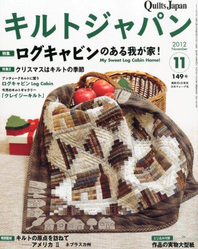 Quilts Japan (キルトジャパン) 2012年 11月号 [雑誌] (Quilt-zeitschrift)