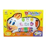 #10: Swag Market Stylish Rabbit Musical Piano for Kids With 3 Modes Animal Sounds, Flashing Lights & Wonderful Music