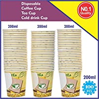 Disposable Paper Cups, Coffee Cup Tea Cup Cold drink Cup for Party Wedding 200 ml 100 Pcs.