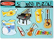 Melissa & Doug Musical Instruments Sound Pu