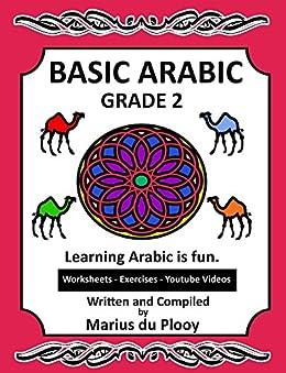 Descargar Basic Arabic Grade 2: Learning Arabic as a second language Epub