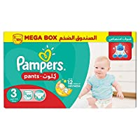 Pampers Pants Diapers, Size 3, Midi, 6-11 kg, Mega Box, 105 Count