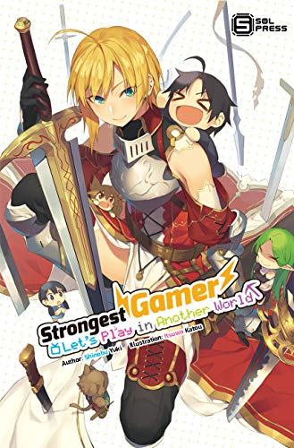 Strongest Gamer: Let's Play in Another World (Light Novel) Vol. 2
