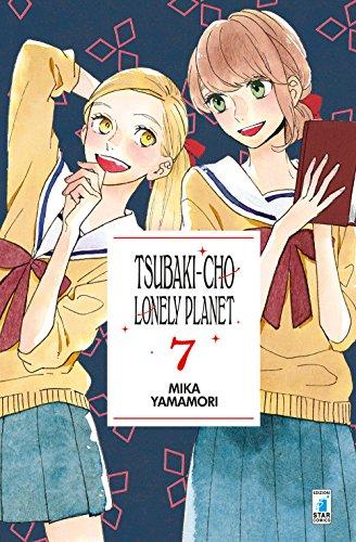 Tsubaki-chou Lonely Planet: 7