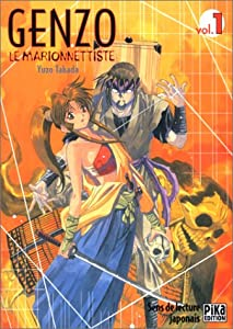 Genzo le marionnettiste Edition simple Tome 1