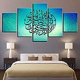 Celi Canvas prints Leinwand Wandkunst Malerei Muslim 5 Teilig Moderne Wandkunst Bild Abstrakte Pop Art Malerei Foto Für Badezimmer Wohnzimmer,150x80cm,Rahmenlos