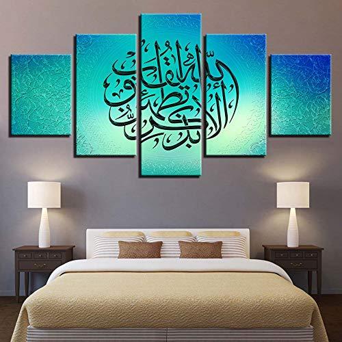 Pop-art-foto (Celi Canvas prints Leinwand Wandkunst Malerei Muslim 5 Teilig Moderne Wandkunst Bild Abstrakte Pop Art Malerei Foto Für Badezimmer Wohnzimmer,150x80cm)