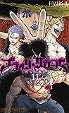 Black Clover 11 - Edición japonesa (Jump Comics)