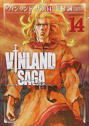 Vinland Saga - Vol.14 (Afternoon KC Comics) Manga