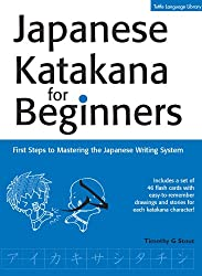 Japanese Katakana for Beginners: First Steps to Mastering the Japanese Writing System (Tuttle Language Library)