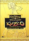 Kuzco, l'empereur mégalo [Édition Collector]