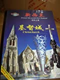Tour Around The World - Christchurch, New Zealand Travel DVD
