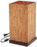Adesso 4083-15 Sedona Table Lantern by Adesso