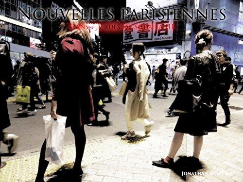 NOUVELLES PARISIENNES: Dans les rues de Shibuya III