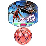 Ratna's Sporty Wonder Shot Basket Ball for Kids to Learn The Basic Basket Ball and Achieve Their Goals