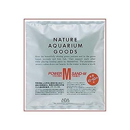 Portfolio ADA Aqua Design Amano Sand M 2Liter 1