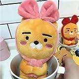 Zorux - Nueva 18cm Kakao Amigos de la Felpa del león de Peluche de Kawaii Animal de la Historieta muñeca Linda de Ryan Juguetes para los Regalos de los niños Los niños de cumpleaños [Rosa]