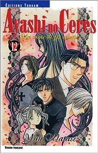 Ayashi no Ceres Edition simple Tome 12