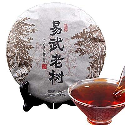 Chinois 357 g de thé Pu'er (0.787LB) Chen Xiang Pu'er thé gâteau cuit Thé Soins de santé Puerh thé Pu er thé noir Ripe Puer thé thé chinois shu cha thé sain Puerh alimentaire nourriture verte Menghai Brown Colline Vieux arbre à thé Yi Wu vieux arbres thé