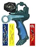 Beyblade Metal Fusion Custom Grip (B205)