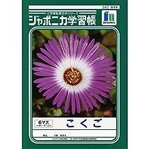 """Briefpapierset /""""Carnation/""""  20 Blatt 8 Umschläge"""