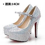 HUAIHAIZ Damen High Heels Pumps Hochzeit Schuhe weiblich Armband weiße Schuhe mit hohen Absätzen crystal diamond Schuhe rot Brautschuhe Abend Schuhe, 40, Silber 14 CM