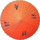 Chinesischer Sonnenschirm, Dekoschirm Papier Ø 95cm uni ROT mit Kalligrafie