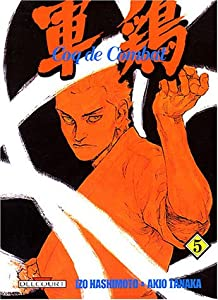 Coq de Combat Edition simple Tome 5