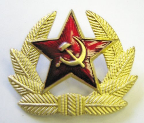 Russian USSR Soviet Red Army Star Hat Pin Cap Badge Kokarda* Lg.star