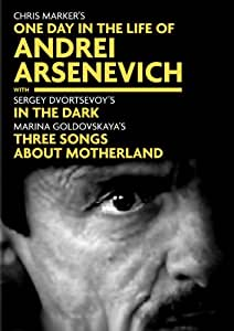 One Day in the Life of Andrei Arsenevich & In the [DVD] [Region 1] [US Import] [NTSC]