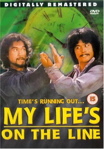 My Life's On The Line [UK IMPORT]
