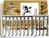 Marie's Chinese Painting Colour Large Set (12ML Tube) 12 Colours