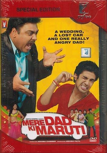 mere-dad-ki-maruti-2-disc-special-edition