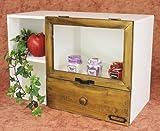 DanDiBo Minikommode 12016 Kommode mit Vitrine und Schublade Regal 48 cm Schrank Shabby