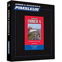 Pimsleur Chinese (Mandarin) Level 5 CD: Learn to Speak and Understand Mandarin Chinese with Pimsleur Language Programs (Comprehensive)